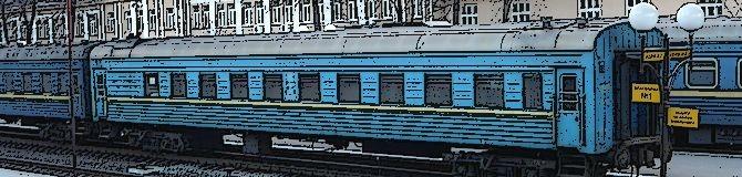 Koleje ukraińskie – zdjęcia pociągów