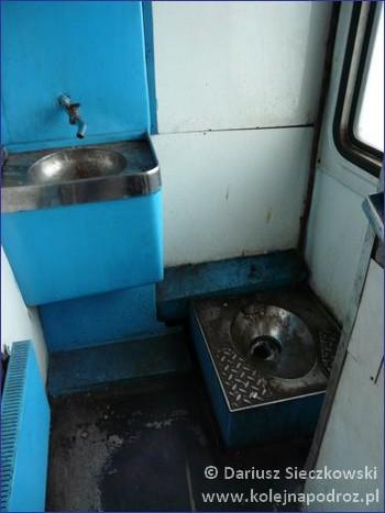 Koleje ukraińskie - toaleta