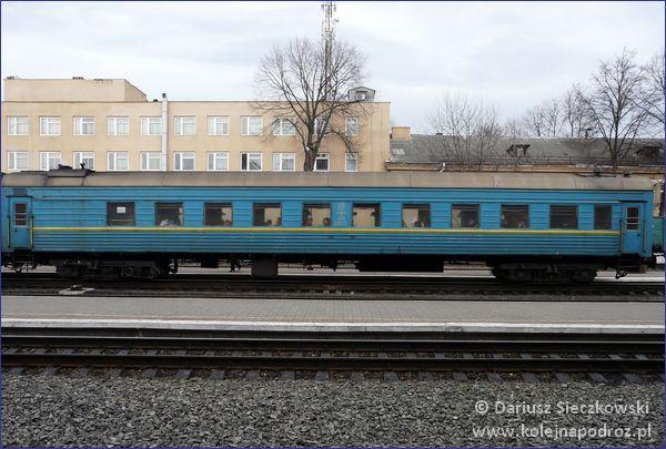 Koleje ukraińskie - wagon zagalny